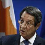 Выступление президента Кипра